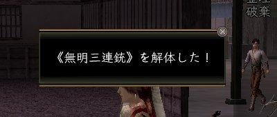 Kiseki1_2