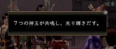 Kiseki3
