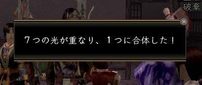 Kiseki4_2