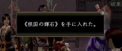 Kiseki5_2