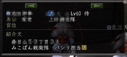 Nol08010212