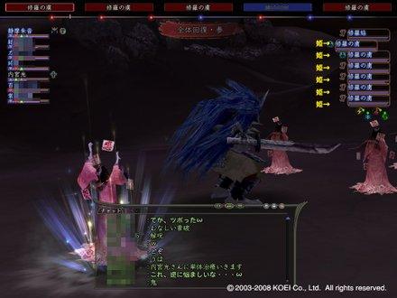 Kensei3