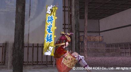 Hatasyousei