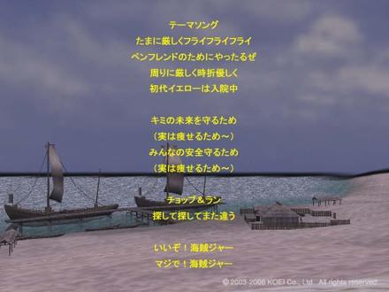 Kaizokujya4