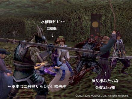 Izakari2