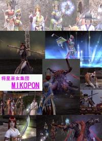 Mikopon_2