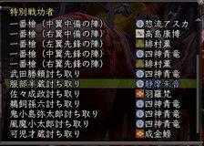 Touzai32_1